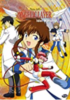 Angelic Layer - Vol. 3