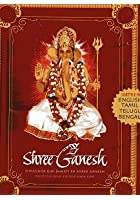 Shri Ganesh