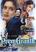 Prem Granth