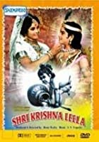 Shri Krishna Leela