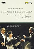 Johann Strauss Gala