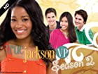 True Jackson, VP - Series 2