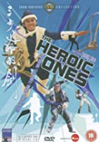 The Shaw Brothers Collection - The Heroic Ones