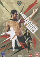 The Shaw Brothers Collection - Heroes Two