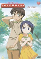 Love Hina - Vol. 2