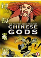 Chinese Gods - Bruce Lee
