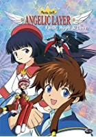 Angelic Layer - Vol. 4