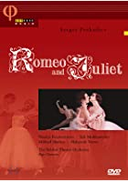 Romeo And Juliet - Bolshoi Ballet