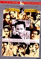Guru Dutt Hits - Vol. 1