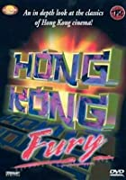 Hong Kong Fury