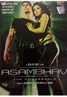 Asambhav