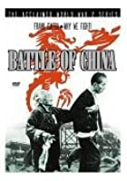 Why We Fight - Battle Of China