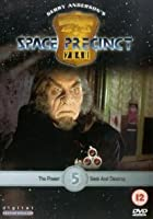 Space Precinct - Vol. 5