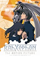 Rahxephon - The Movie