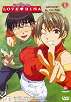 Love Hina - Vol. 5