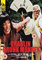 Shaolin Drunk Monkey