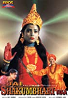 Jai Shakumbhari Maa