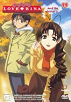 Love Hina - Vol. 6