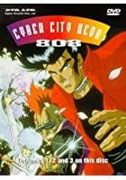 Cyber City Oedo 808