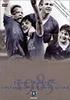 Everton vs Rapid Vienna - 15th May 1985