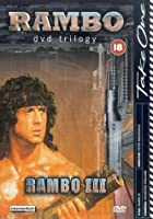 Rambo - III