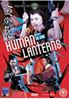 The Shaw Brothers Collection - Human Lanterns