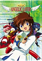 Angelic Layer - Vol. 7