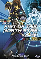 New Fist Of The North Star - Vol. 1 - The Cursed City