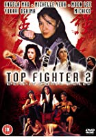 Top Fighter 2 - Deadly Fighting Dolls