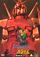 Mobile Suit Gundam Movie 1