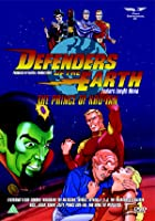 Defenders Of The Earth Movie - Prince Of Kro-Tan