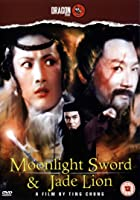 Moonlight Sword &amp; Jade Lion