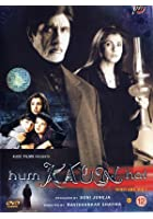 Hum Kaun Hai - Who are We