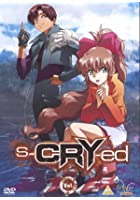 S-Cry-Ed - Vol. 2