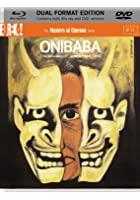 Onibaba