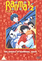 Ranma Movie 1 - Big Trouble In Nekonron, China