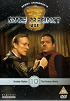 Space Precinct - Vol. 10