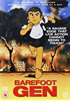 Barefoot Gen
