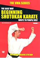 VMA Series - Beginning Shotokan Karate - The Kaze Way