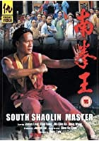 South Shaolin Master