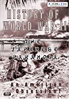 History Of World War 2 - The Japanese Paranoia