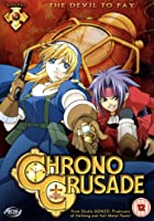 Chrono Crusade - Vol. 4
