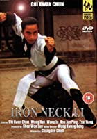 Iron Neck Li