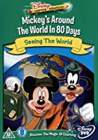 Disney Learning Adventures - Mickey's Around The World In 80 Days - Seeing The World