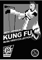 Secret Weapons Of Kung Fu - Vol. 3