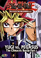 Yu Gi Oh - Vol 12