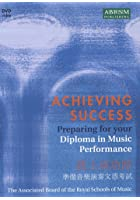 Achieving Success - Preparing For Your Diploma In Music Perform