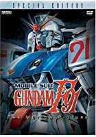 Mobile Suit Gundam F91 - The Motion Picture