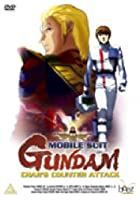 Mobile Suit Gundam - Char&#39;s Counter Attack