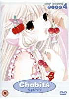 Chobits - Vol. 4